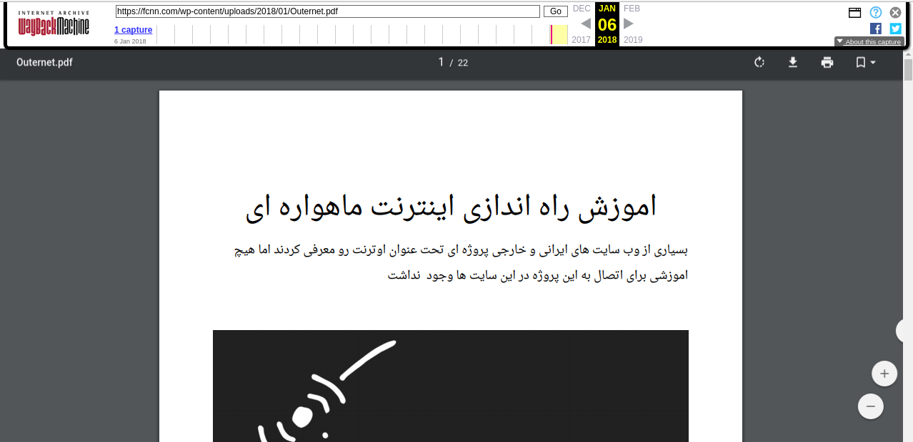 FCNN News: Outernet to provide iranians with free internet